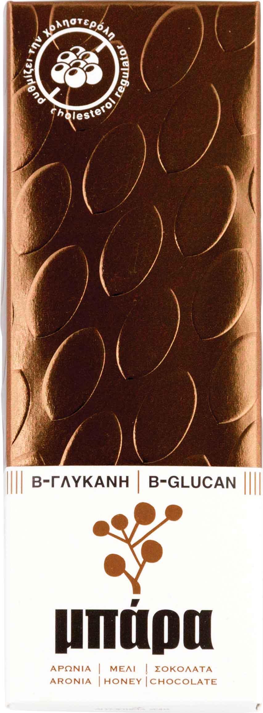 chocolate-b-gligani-front