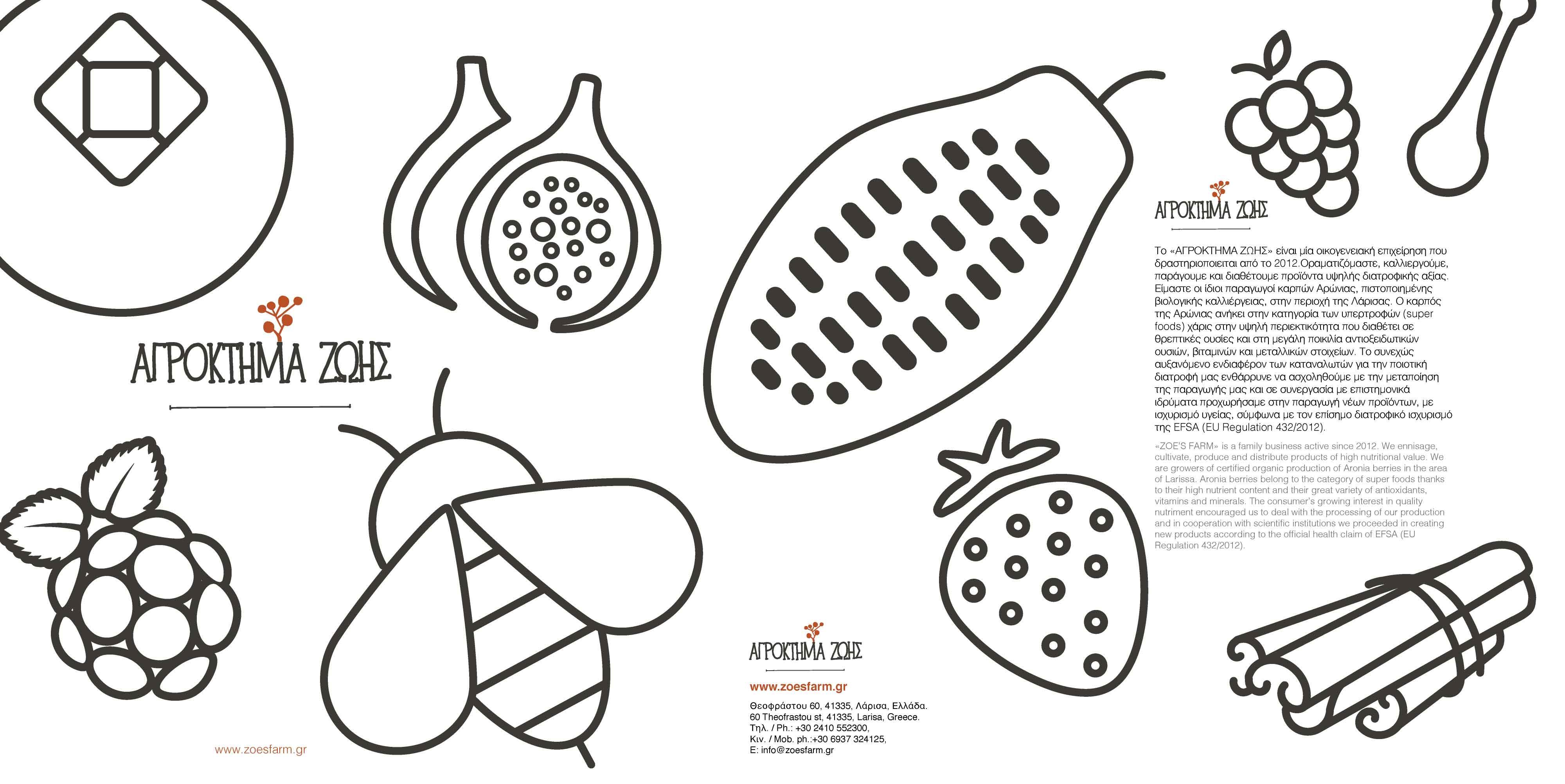flyer-2018-print-01